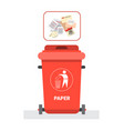 rubbish container for paper waste icon recycle vector image vector image