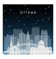 winter night in ottawa night city in flat style vector image vector image