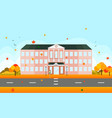 school building facade in autumn time vector image