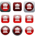 Exchange red app icons vector | Price: 1 Credit (USD $1)