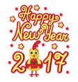 Happy new year rooster vector image vector image