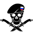 sign special forces russia vector image vector image