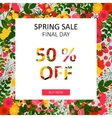 Bright spring sale background vector image vector image
