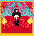 Kokeshi doll on background with floral ornament vector image vector image