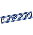 middlesbrough blue square stamp vector image vector image