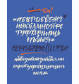 russian calligraphic alphabet vector image vector image