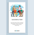 successful team people achieving success web vector image vector image