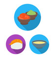 Sushi and seasoning flat icons in set collection