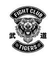 tiger fight club martial arts black emblem vector image