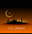 awesome eid mubarak background with mosque and vector image vector image