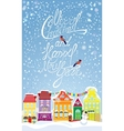 Christmas and New Year holidays card vector image vector image