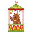 circus bear vector image