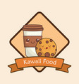 kawaii food design vector image vector image