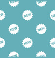 new sign pattern seamless blue vector image vector image