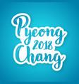 pyeongchang 2018 - hand drawn lettering phrase vector image vector image