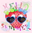 strawberry cartoon cute summer poster vector image vector image