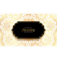 luxury ornamental decorative background in golden