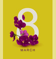 march 8 greeting card template violet flower on vector image vector image