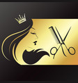 profile a girl with crown scissors and comb vector image vector image