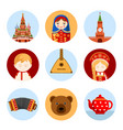 russian culture icons vector image