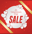 st valentines day big sale banner composition vector image vector image