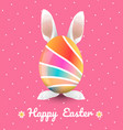 easter with polka dot background vector image
