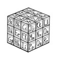 cube letters sketch engraving vector image