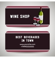WineBusinessCard3 vector image