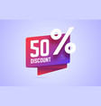 50 percents discount gradient vector image vector image