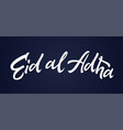 eid al adha - hand drawn brush pen vector image