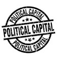 political capital round grunge black stamp vector image vector image
