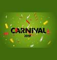 carnival invitation card vector image vector image