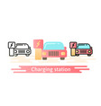 green energy electric car charging station icon vector image