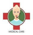 medical user support vector image