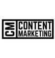 content marketing stamp vector image