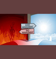 good and bad management and road to heaven or vector image vector image