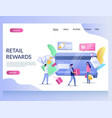 retail rewards website landing page design vector image vector image