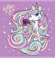 beautiful unicorn with a rainbow mane fabulous vector image vector image