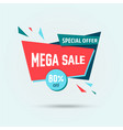 big sale 80 off template - modern vector image