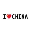 I lOVE CHINA3 vector image vector image