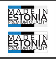 made in estonia icon premium quality sticker vector image vector image