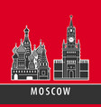 moscow symbol vector image