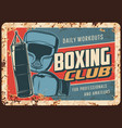 boxing fight club metal rusty plate kickboxing vector image vector image