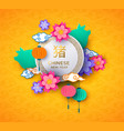 chinese new year of the pig 3d paper greeting card vector image vector image