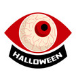 halloween eyeball logo cartoon style vector image