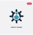 two color perfect worker icon from people concept vector image vector image