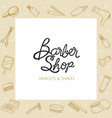 border of barber shop accessories vector image vector image