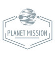 planet mission logo simple gray style vector image vector image