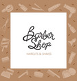 border of barber shop accessories vector image