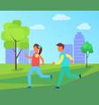 children running in park set cartoon icon vector image